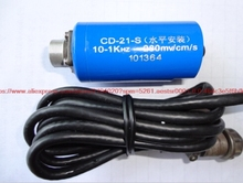 CD-21-S vibration velocity sensor mounted horizontally CD-21-2S vibration velocity sensor e3x da6 s sensor