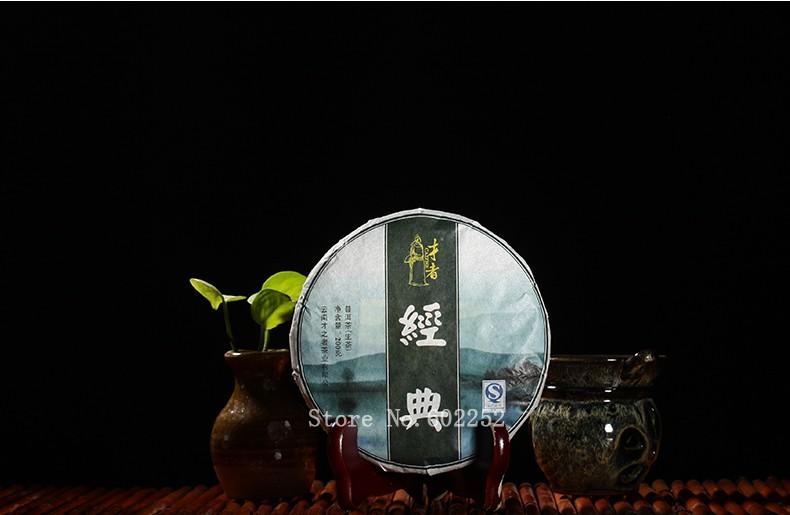 Чай Юньнань семь фото
