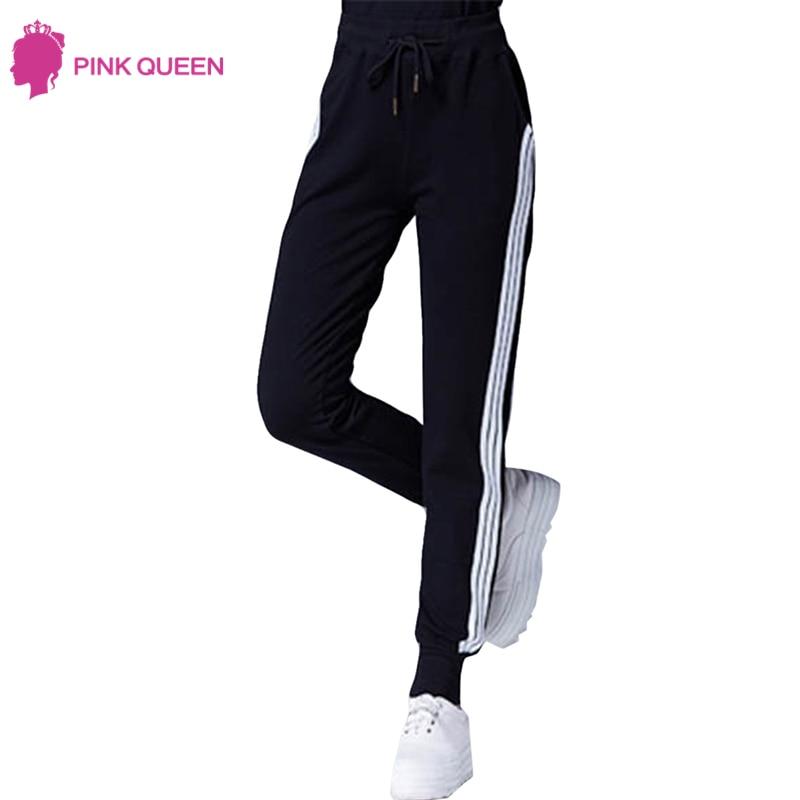 गुलाबी रानी धारीदार पैंट - महिलाओं के कपड़े