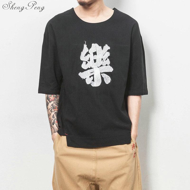 Traditional Cut Gong Fu Shirt 5