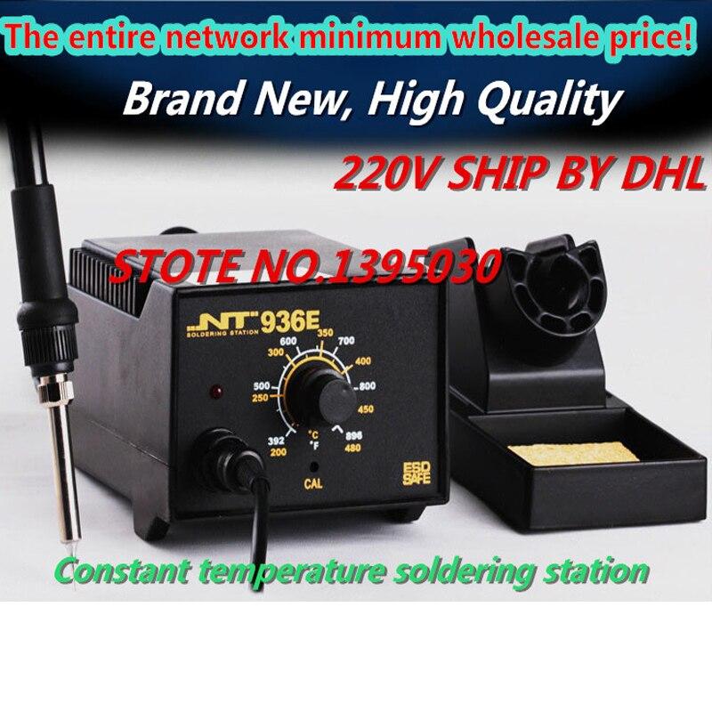 1pcs 220V HAKKO 936 Soldering Station Digital Soldering Iron hakko fx 888d safe soldering station soldering iron esd safe 220v