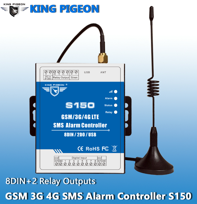 S150 Free Shipping GSM/SMS/3G/4G Remote Alarm Controller Can Be Operated From Anywhere No Distance Limitation 8 Digital Inputs gsm sms remote controller