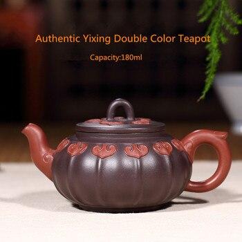 180ml Authentic Yixing Double Color Teapot Famous Chinese Kung Fu Zisha Tea Pot Pu'er Tea Black Tea Gift Free Shipping