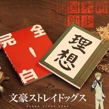 Cospalylegend аниме бродячие собаки bungo-hong Косплей Книга красная записная книжка Косплэй реквизит