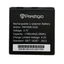PAP3500 DUO 1700mAH High Quality Replacement  Battery for Prestigio PAP3500 DUO MultiPhone Battery все цены