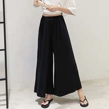 2019 Women's Fashion Trend Pants Modal Soft Plus Size Casual Loose Style Pants Solid High Waist Drawstring Solid Wide Leg Pants