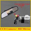 Sistema de aparcamiento de Alta Resolución Auto 4.3 Color de Opinión Posterior Del Coche Inversa Aparcamiento Monitor del espejo + Cámara Ccd para K2 Rio Sedan Ayudar