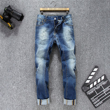 World Famous Brand Jeans Men 2016 New Fashion Frazzle Casual Men Jeans 100 Cotton Pants Plus