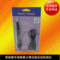 50pcs Lot Free Shipping Ceramic Gas Discharge Tube Lightning C8M60R 600V 3R600 10KA 8X10mm Original Authentic
