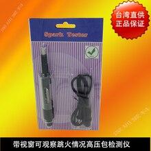 Automobile high voltage line high pressure package detector automobile ignition system tester spark plug jump gauge