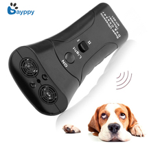 高品質最新の超音波犬チェイサー停止積極的な動物攻撃リペラー犬抗吠える停止樹皮懐中電灯