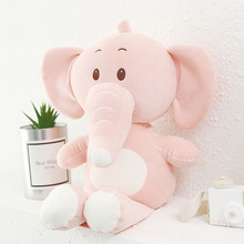 Elephant Plush Toy Down Cotton Elephant Doll 55 CM
