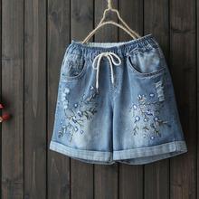 Kwiatowy haft bawełniane spodenki jeansowe damskie lato 2019 nowości luźne Plus size M-XXL cheap Kobiety COTTON Szorty light Elastyczny pas Otwór Zmiękczania Szerokie spodnie nogi Na co dzień wsryxxsc Blue M L XL XXL