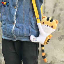 Plush Cat Single Shoulder Crossbody Bag Anime Japan Neko Atsume Backyard Kitty Stuffed Doll Toy Kids Children Girl Gift