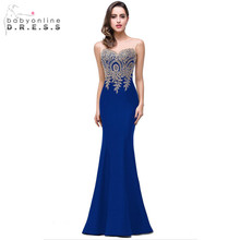 Robe Demoiselle D'honneur Elegant Appliques Lace Royal Blue Bridesmaid
