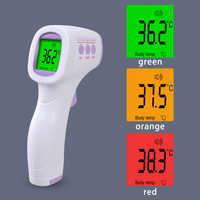 A raggi infrarossi Della Fronte Del Bambino di Allarme Termometro Digitale Blacklight Febbre LCD Senza contatto Del Corpo Temperatura