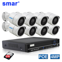 Smar 8CH 4CH POE NVR Kit 4MP POE Camera CCTV System HDMI Security Camera System H.265 IP Camera IR Outdoor Metal Weatherproof