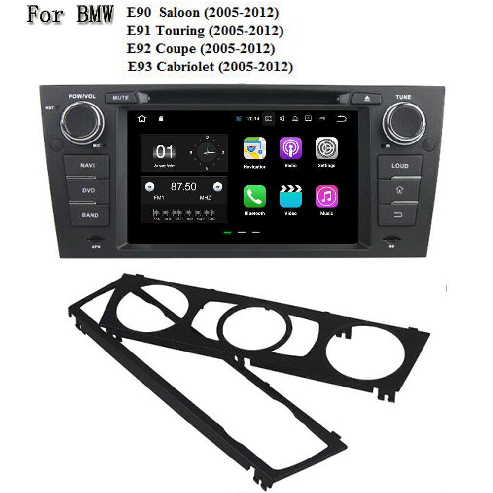 4 core android 7 1 2 car dvd player for bmw e90 saloon e91 touring e92