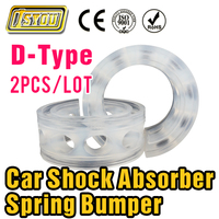 High Quality Wholesale 2 Pcs Lot Car Auto D Type Shock Absorber Spring Bumper Power Cushion