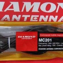 340-520 MHz DIAMOND MC201 магнитное крепление антенны для Quad band Мобильный трансивер с одной полоской 70 Вт любительский антенна MC-201