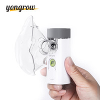 Yongrow Medical Nebulizer Handheld Asthma Inhaler Atomizer For Children Health Care Usb Rechargeable Mini Portable Nebulizer