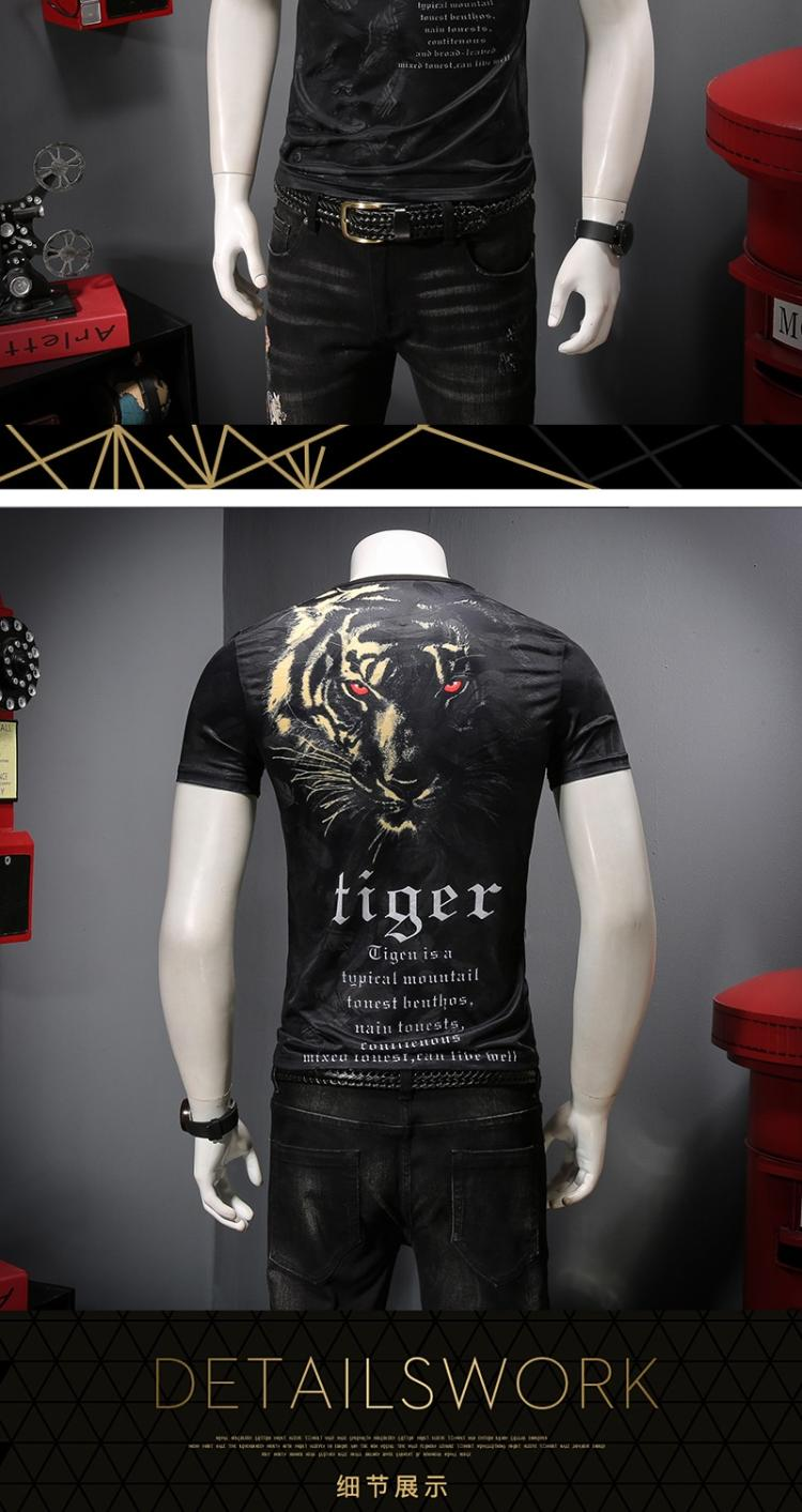 The new summer 2019 The comfortable tencel ICONS Hollow out breathable Printing short sleeve T shirt men C9012 P45-in T-Shirts from Men's Clothing on Aliexpress.com | Alibaba Group 18