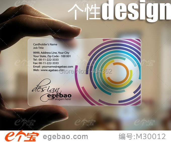 500 Pcs/lot Custom business cards visit card transparent /White ink PVC Business Card printing one faced printing NO.2220