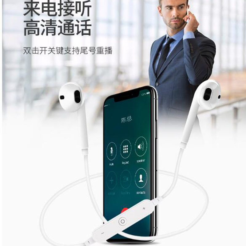 S6 Bluetooth Earphone Sport Wireless Headphone Bluetooth Headset Handsfree For ULYSSE NARDI UMEOX UMIDIGI