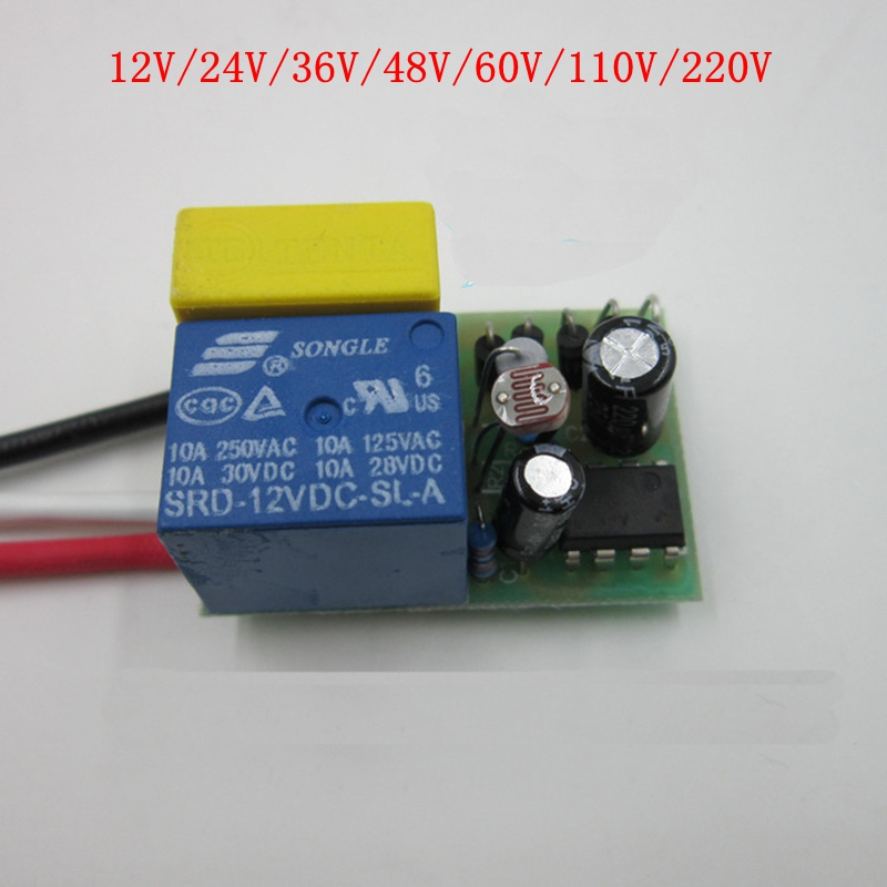 AS-10 street light control switch street light controller rain auto light switch DIY circuit board 12v/24V/36V/48V/60V/110V/220
