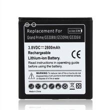 Battery 2800mAh Li-ion Prime