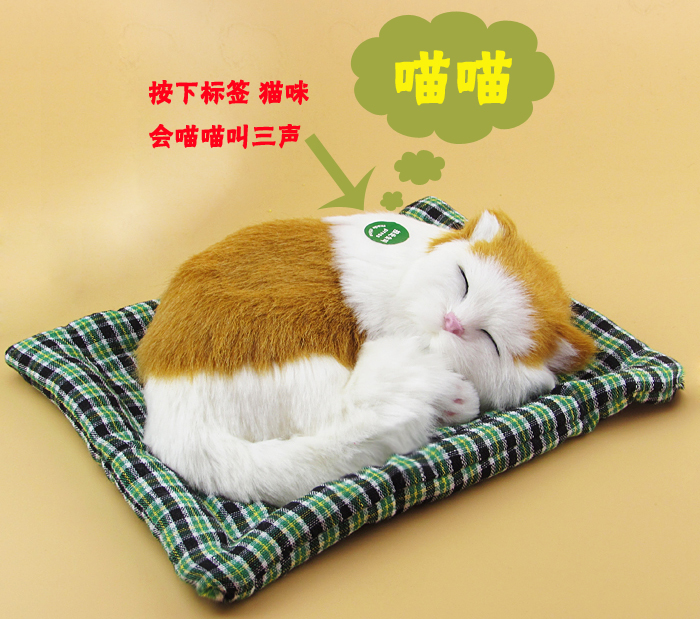 simulation sleeping cat ,furry fur cat , about 25x20cm sound miaow cat model Creative car ornament layout decoration gift h1306
