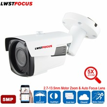 LWSTFOCUS 2.7-13.5mm Motor Zoom Auto Focus Len 5MP AHD Camera 60M IR Night Vision Waterproof Outdoor 5MP Bullet AHD TVI Camera