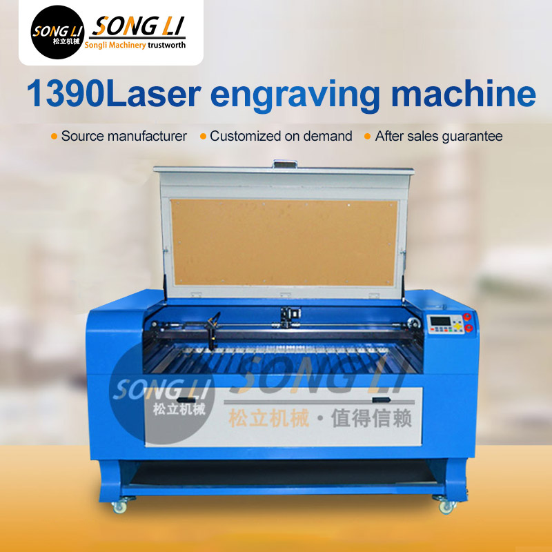 Cheapest !! Mchuang 1390 130w 3d crystal co2 mdf cnc laser engraving machine for hot sale