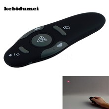 kebidumei New 2.4 GHz Wireless USB PowerPoint Presenter Remote Control Laser RF Pointer PPT Pen for computer Drop shipping(China)