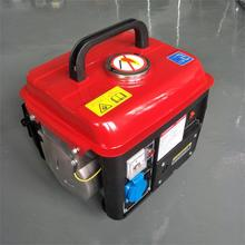500W Watt 650W 220V Volt Single Phase Two Stroke Small Portable Outdoor Household Gasoline Generator