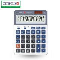 Новый C-4 Настольный двойной мощность 14 цифр калькулятор Солнечная Calculadora для корпоративного офиса индивидуальные купец школы калькуляторы