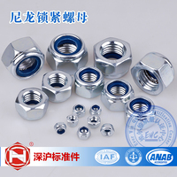 Factory Direct Sales Carbon Steel GB889 1 Nylon Lock Nuts 100pcs Lot