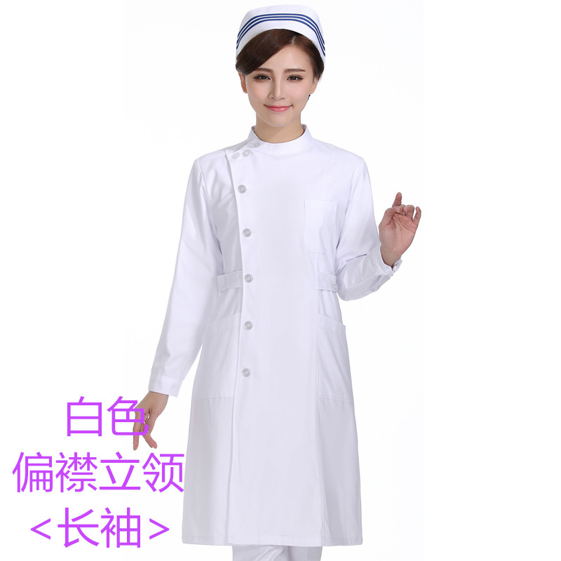 Work clothes Uniform clothes 2017 Cosmetologist overalls Beauty salons Work clothes Nurses Uniform pharmacy Do308 ...
