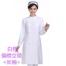 Work clothes Uniform clothes 2017 Cosmetologist overalls Beauty salons Work clothes Nurses Uniform pharmacy Do308(China)
