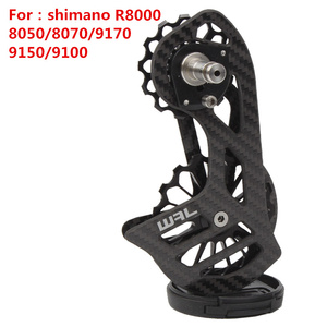 Image 2 - Bicycle carbon fiber ceramic rear derailleur 17T pulley Guide Wheel for Shimano 6800 R7000 R8000 R9100 R9000 bicycle accessories