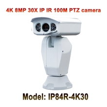 30X Optical Zoom 4K HD Ultra IP PTZ Camera Onvif 8MP Night vision 100M Security Surveillance with Pelco-D/P RS485 Control