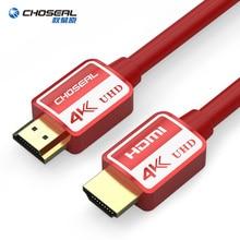 CHOSEAL 4 k Cabo HDMI 2.0 Cabo HDMI para hdmi 3D Exibição Suporte para CAIXA de TV DVD PS3/4 xiaomi Projetor Ethernet Cabo HDMI