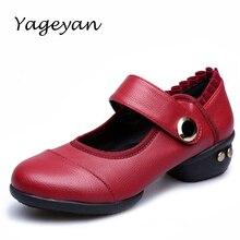 Современные женские танцевальные туфли на низком каблуке 4 см, на застежке-липучке, из PU искусственной кожи, черные, красные, дышащие женские танцевальные туфли EUR34-42 размера плюс