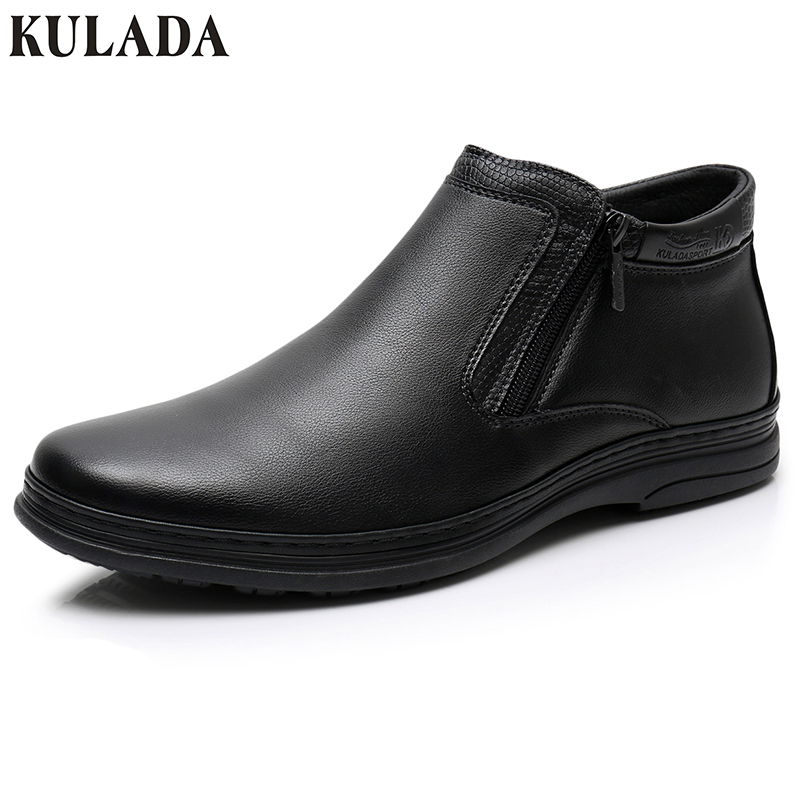 KULADA New Shoes Men Ankle Boots Men's Double Zipper Side Casual Boots Men's High Quality Short Plush Business Footwear