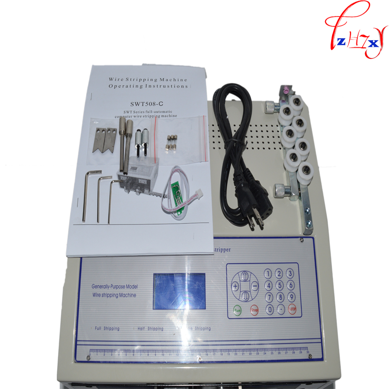 SWT508C II Automatic computer peeling machine Wire Stripping Machine ...