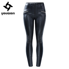2204 Youaxon EU Chic Motorcycle Biker PU Leather Jeans With Zipper Opening s