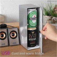 Мини-холодильники USB холодной и горячей холодильное Отопление 5 В Небольшой Холодильник Кабинет Косметика 2.5L портативный холодильник шкаф