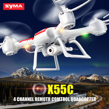 SYMA X55G X55C X55 Drone With Camera HD 4CH 6-Axis Aerial Quadcopter UAV RC Aircraft Headless Mode Dron 360 Roll White Kids Toys