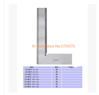 Free shipping 1 PCS Stainless Steel 250*160mm Bladed 90 Degree Angle Try Square Ruler