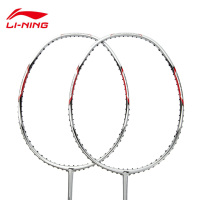 1Pair Lining Badminton Rackets Super Light Full Carbon Fiber Ball Control Type Li Ning AYPG354 With Stringing Service L784OLC